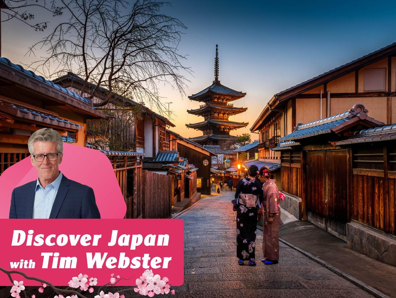Group Journeys : Discover Japan with Tim Webster