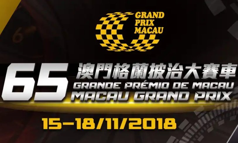 Group Journeys : 65th Macao Grand Prix