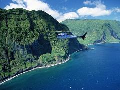 Maui Helicopter Tour by Air Maui West Maui and Molokai 45 Minute flight