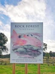Rock Forest Vineyard Wine Tasting Experience