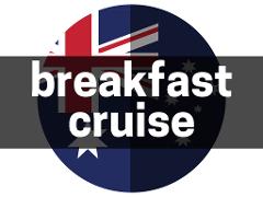 Australia Day Breakfast Cruise