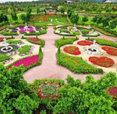 Hunter Valley Gardens - Small Group