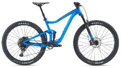 "Bike Hire - Giant Trance 29"" Dual Suspension MTB - (Large) - Per Day"