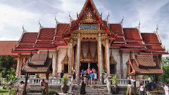 Phuket City Private Day Tour & 2 Hours Thai Massage