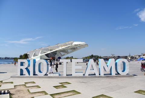 Rio Altstadt und Zukunft