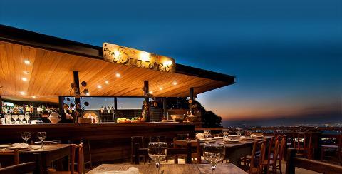 App restaurantes portuguese
