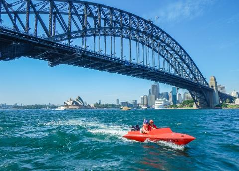 Highlights Tour - Sydney Harbour Guided Boat Tour (2 persons)