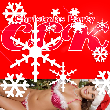 Z Christmas Party 1 (5th December)