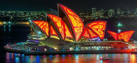 VIVID Afloat Sydney- Captain : Weekend