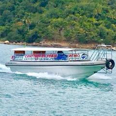 Barco de Conceição do Jacareí para Ilha Grande (Abraão)