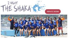 """2 Night Private (1 person) Surf and Stay """"The Shaka Package"""""""