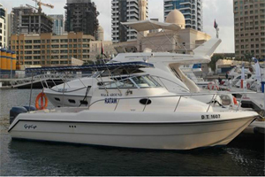 31ft Fishing Boat