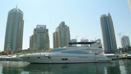 56ft Luxury Yacht