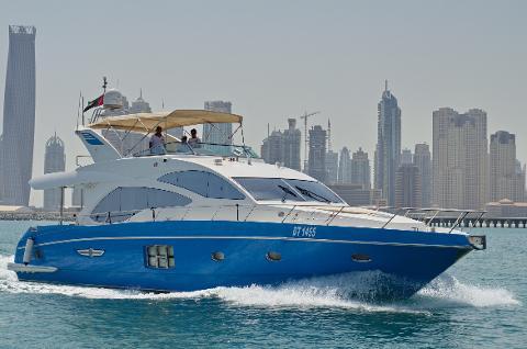 63ft Luxury Yacht
