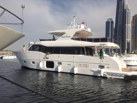 75ft Luxury Yacht
