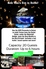 Up to 20 Guests! Exclusive New Years Eve Special!