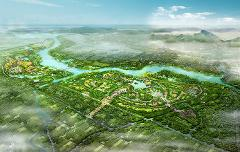 China and Beijing Horticultural Expo