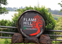 Flame Hill Vineyard  - (Group of 3)