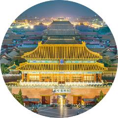 BC16: 16 DAY STUNNING CHINA TOUR INCLUDING FLIGHTS (MEL/SYD)