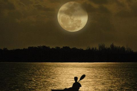 Full Moon Tandem Kayak
