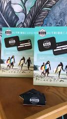 Tribe Card