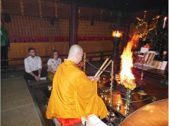 Experience Buddhist Sutra Copying and Holy Fire Practice at the Oldest Temple in Miyajima