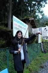 【日の出町自然休養村さかな園】Sakana-en/自然の中でBBQ!ニジマス釣りと豚肉BBQセット