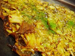 Taste Japan! A Local Monjayaki Experience