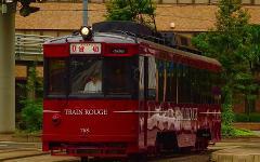 【TRAIN ROUGE】*호화로운 노면 전차에서 식사를 즐기는 플랜*경치를 즐기면서 식사가 가능한 노면 전차, TRAIN ROUGE(주말 한정)/トランルージュ(土日のみ)