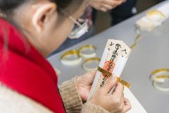 【みやび】Miyabi / 護摩札作り体験