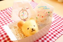 【Hattendo】Make Cream Bun at The Popular Bread Brand Company in The World  /世界で人気のパンメーカーでクリームパン作り体験!