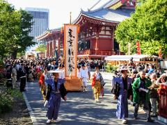 【JAPAN PANORAMIC TOURS】AMAZING Sightseeing 1-Day Bus Tour in Tokyo / 魅力満載の東京1日バスツアー