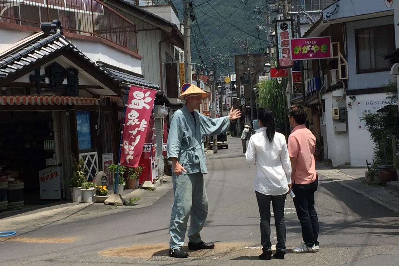 【즈쿠다시 에코 투어】Zukudashi Eco Tour /즈쿠다시 마을 산책 투어 /ずくだし街歩きツアー