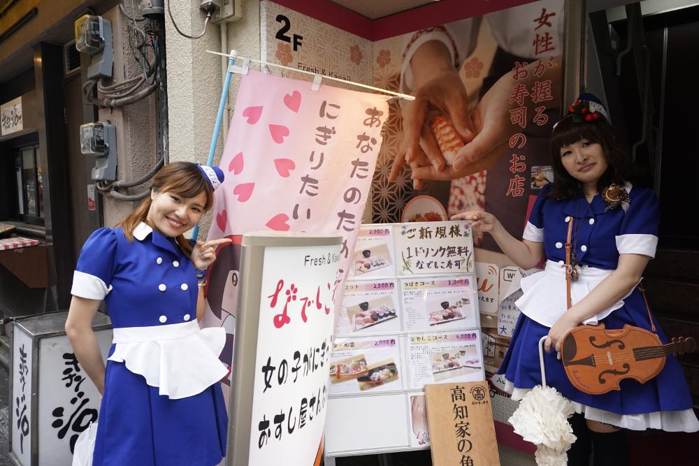 【Akiba deep travel】上野アメ横・御徒町からアキバへ!よくばりアキバツアー!