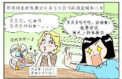 好運最大化!!學習日本神道及參拜禮儀!
