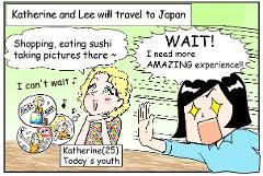 """일본인과 신도의 역사를 배우고, 전통으로서 계승되어 온 """"예의범절""""을 훈련하고 실천하는 프로그램"""