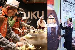 広島を代表するグルメお好み焼き作り体験!ミュージアムやソース工場ガイドツアーも!