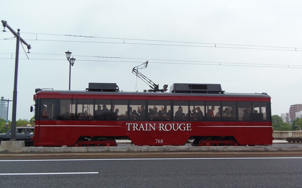 【TRAIN ROUGE】*호화로운 노면 전차에서 식사를 즐기는 플랜*경치를 즐기면서 식사가 가능한 노면 전차, TRAIN ROUGE(단체 전용)/トランルージュ(団体様専用)
