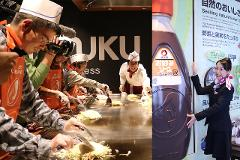 【OKOSTA】Hiroshima No.1 food!! Okonomiyaki-cooking experience and a guided-tour around the Okonomiyaki Museum and the Okonomiyaki sauce factory./広島を代表するグルメお好み焼き作り体験!ミュージアムやソース工場ガイドツアーも!
