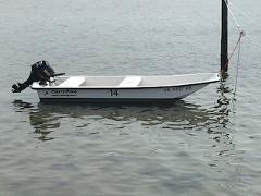 Full Day - 14' Carolina Skiff w/ 9.9HP motor