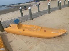 Full Day - Single Banana Boat