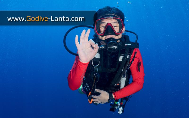 [ Online ] SSI Master Diver Course