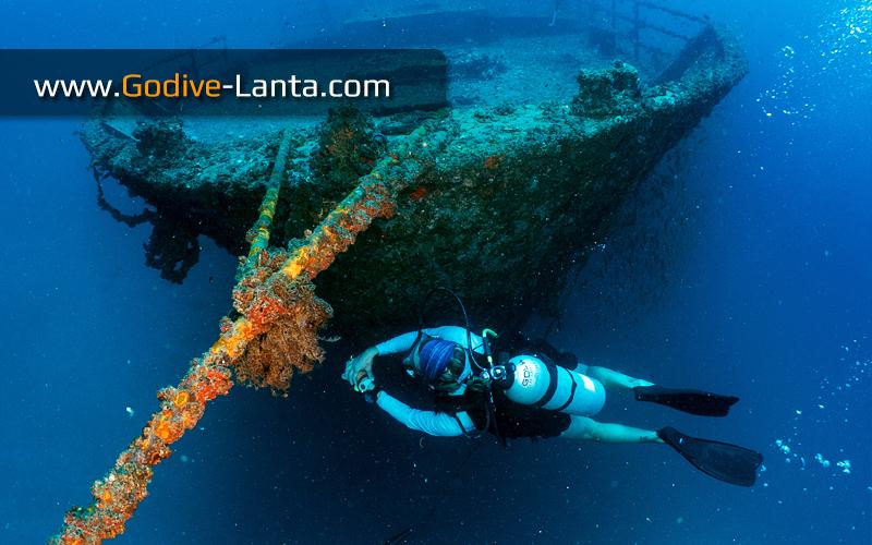 [ Online ] SSI Wreck Diving Course 2 Dives