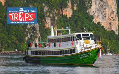 Koh Lanta - Koh Phi Phi : CK
