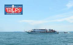 Krabi Town - Koh Lanta : LSC