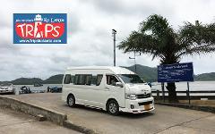 Koh Lanta - Trang Airport : TKL