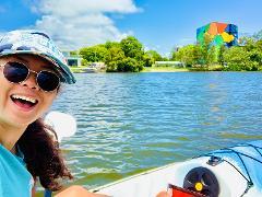 Kayak Hire - Single