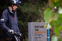 North South Track eMTB Guided Tour