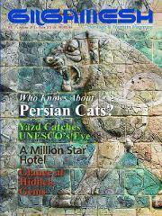 Gilgamesh Heritage & Tourism Magazine - International Version