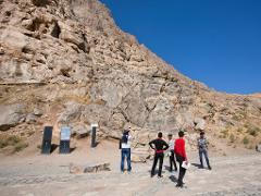 Kermanshah Tour
